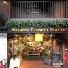 青山フラワーマーケット hana-kichi(ハナキチ)の体験レッスン行ってきた