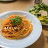 【011】塩だけ料理。豚ひき肉のミートソーススパゲティ