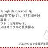 高橋ダン English Channel 米国TikTok事業:マイクロソフトには売却せず、バイトダンスはオラクルと提携を探る(9月14日)