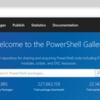 PowerShell Galleryがリニューアルしました