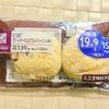 ローソンのブランパンレギュラー商品「もち食感 クリームチーズ&ダブルベリーパン 2個入り」レビュー【糖質オフ】