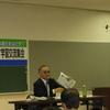 17日、復興共同センター主催で東電改革問題の学習会。薄木正治さんが講演で、東電救済し事故費用は国民に押し付ける本質を指摘。事故処理は原点に返るべき