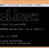 RISC-VのFreeBSD実装をZedBoardで動作させたい(トラブルあり未解決)