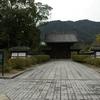 旧山口藩庁門@龍馬をゆく2010