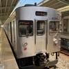 伊豆急行線の8000系