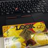 ★LOOK 金フルーツ
