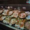 🍀京のみそ漬 魚とく 京都市烏丸御池 西京焼 魚加工品 燻製 お弁当