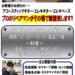 プロのリペアマン井上による!!ギター・ベース調整会開催決定!!