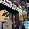 SHOGUN BURGER@歌舞伎町