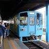 旅客営業の水島臨海鉄道