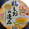 ニュータッチ 凄麺 鶏しおの逸品(ヤマダイ)
