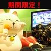 【オススメ5店】広島県その他(広島)にあるバーが人気のお店
