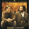 「グッド・ウィル・ハンティング」人生に迷った時に観る映画