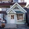 青葉台「Bakery Cafe COPPET(ベーカリーカフェ コペ)」