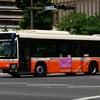 東武バスイースト 6039