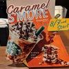 スタバ新作「キャラメルスモアフラペチーノ」は程よい甘さとスモア特有の食感が楽しめます