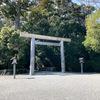 ⛩伊勢神宮⛩(中編)