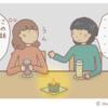 『お酒のつき合い』の話