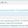 ConoHa の VPS で動かしているMySQLのデータディレクトリを追加SSDに移動した