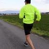 中年のジョギング!消費カロリーってどれくらいなの?効果は高いの?
