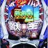 サミー「ぱちんこCR 神獣王2」の筐体&情報