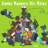 koebu rapper's mic relay vol.3