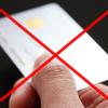 どうしてランチの時間にクレジットカードを使用することができないのか?(筋肉食堂編)