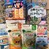 全日本離乳食食べない委員会8 ようやく二回食に向けて