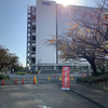 第三十一回文学フリマ東京に参加しました!