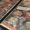 【越谷】東京厨房 イオンレイクタウン店 いろんな意味で微妙