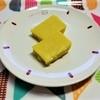 【健康的なおやつ】レンジで簡単ゼラチンで芋羊羹の作り方。