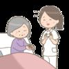 話しが長い患者さんの対応で効果的だった4つの方法。