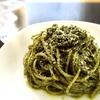 【雑穀料理】キヌアと大葉を使った冷製ジェノベーゼパスタの作り方・レシピ【お手軽イタリアン】