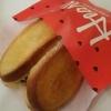 バレンタインチョコクロ【ハートチョコクロ】源氏パイのような見た目だけど味が気になる!価格・販売期間もご紹介!