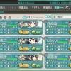 艦これ 2017春 前段作戦(E1~E3)