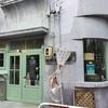 【甘酒屋an's】普段は移動販売の甘酒屋さんが辰野町でレトロ可愛いお店を構えてた