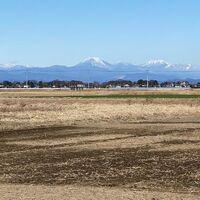 関東平野から見える山々を眺めてきた