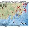 2016年11月17日 14時22分 相模湾でM3.6の地震