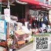 キッズモール湘南 子供用品・子供服のリサイクル ♪ 適正な価格で買取、販売いたします。