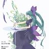 同人創作文芸アンソロジィ『ゆる本 Vol.26』発行のお知らせ