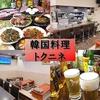 【オススメ5店】千葉・稲毛(千葉)にある家庭料理が人気のお店
