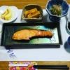 スパと買い物三昧と正しい日本食