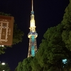 SHINeeベスト「From Now On」が発売されました!名古屋のテレビ塔もパールアクアグリーンに!!