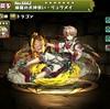 【パズドラ】赫龍の式神使いリュウメイの入手方法やスキル上げ、使い道や素材情報!