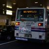 #2005 日産ディーゼル・スペースランナー(京王バス中央・府中営業所) KL-UA452KAN
