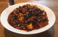 5ヶ月以上の試行錯誤でできた、黒い麻婆豆腐の作り方