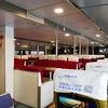 香港チェクラプコク空港に到着して香港に入国せずにフェリーで深センに行く方法