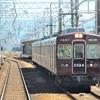 阪急京都線乗車記①鉄道風景217...20200607