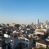 代々木上原不動産 賃貸 毎日速報!!11/12(月)