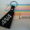 「ANA QUICKPay + nanaco」があるからカードタイプのnanacoを破棄しようと思ったけれど、、、